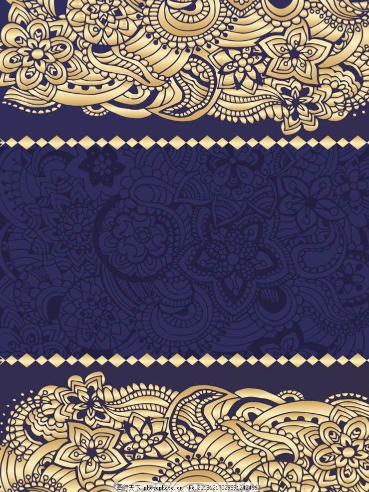 欧式花纹背景素材 欧式卡片 藏青欧式花纹 欧式贺卡 欧式矢量 欧式