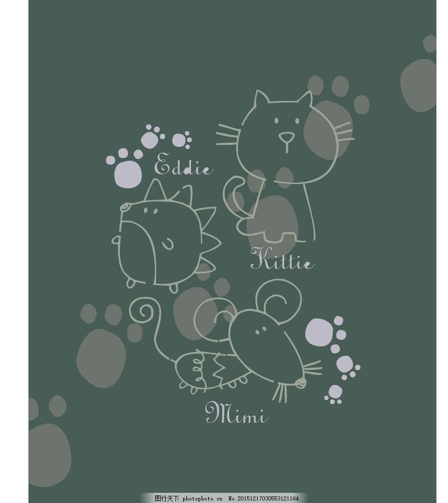 矢量卡通动物 动物印花图案 小猫 老鼠 刺猬 线条动物 动物脚印 印花