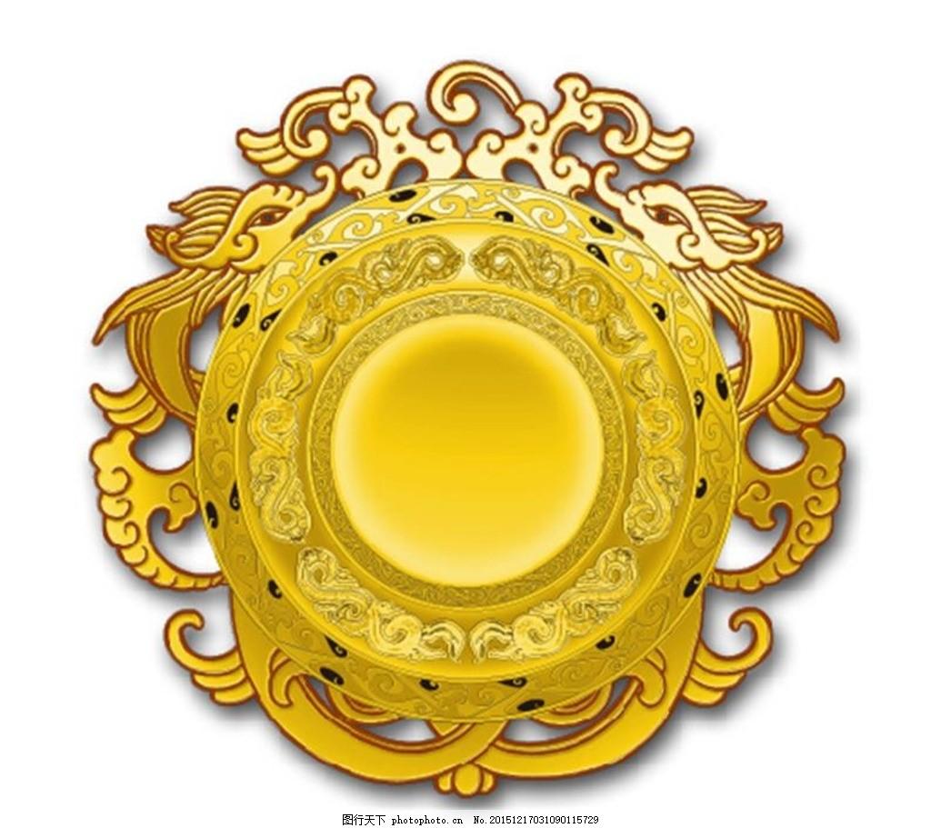龙纹祥 龙盘子 中国图案 龙图案 古典图案 中国元素 新中式 龙包装