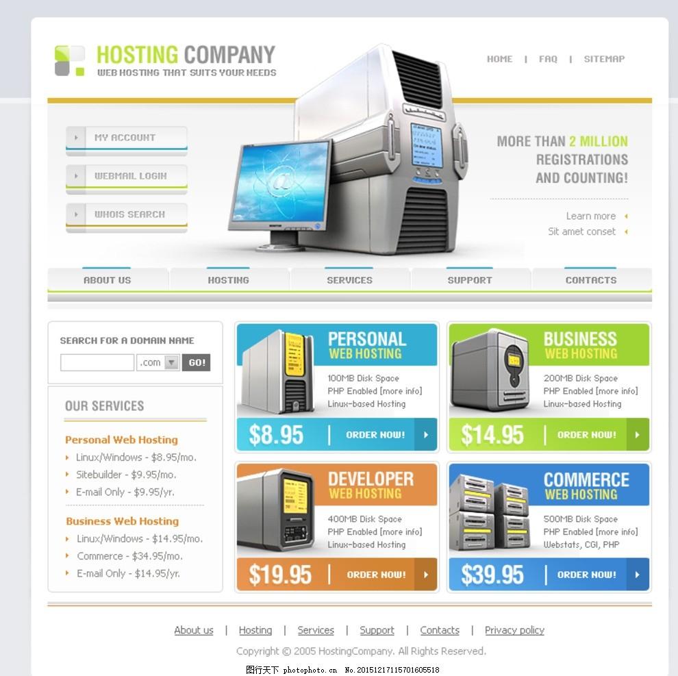 国外 销售 租赁 服务器 网页设计 设计 web界面设计 英文模板 72dpi