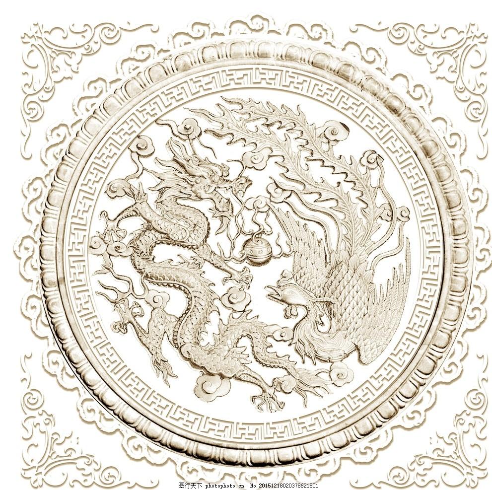 龙 凤 浮雕 花纹 雕塑 古典 建筑 华丽 立体 汉白玉 大理石 金属 边框