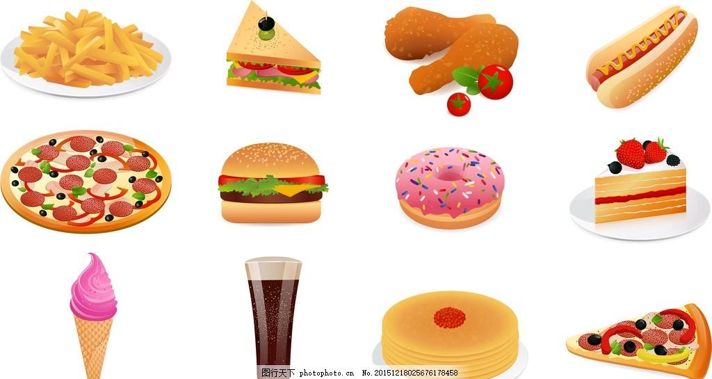 西餐快餐 时尚快餐图标 西餐美食图标 可乐 冰激凌 炸鸡腿 爆米花