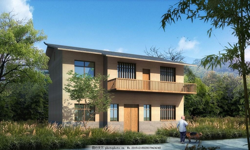 园林景观 农村 psd 分层素材 透视 单体透视 设计 环境设计 建筑设计