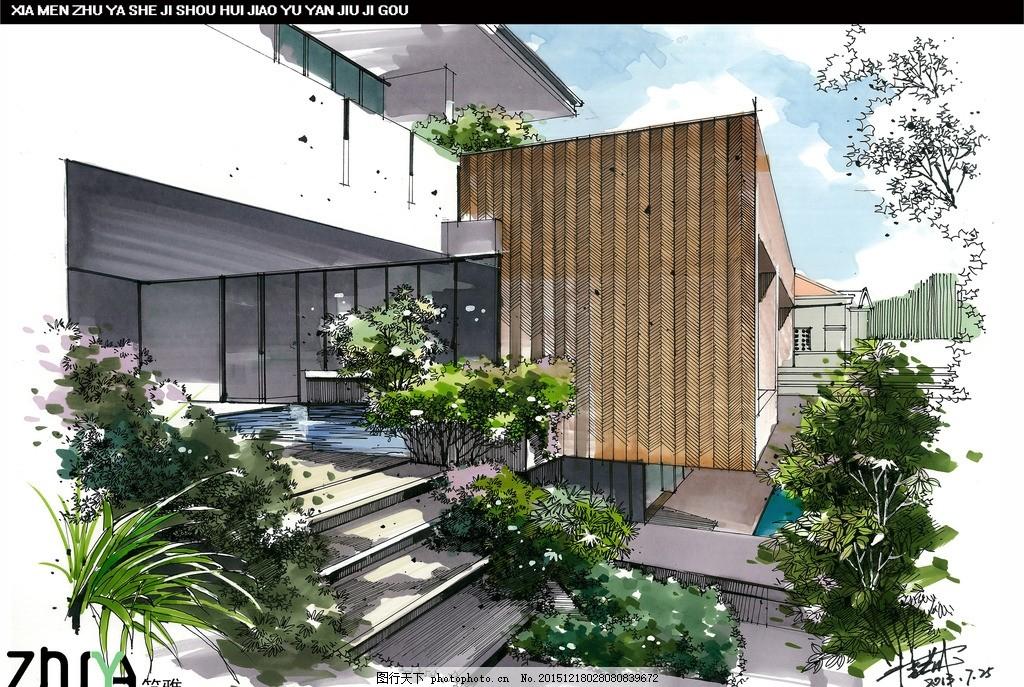 手绘 马克笔 彩铅 建筑 景观 室内 设计 环境设计 建筑设计 150dpi
