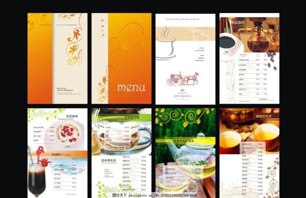 咖啡厅菜单 餐厅 菜谱 封面 内页 矢量图 菜单菜谱 广告设计