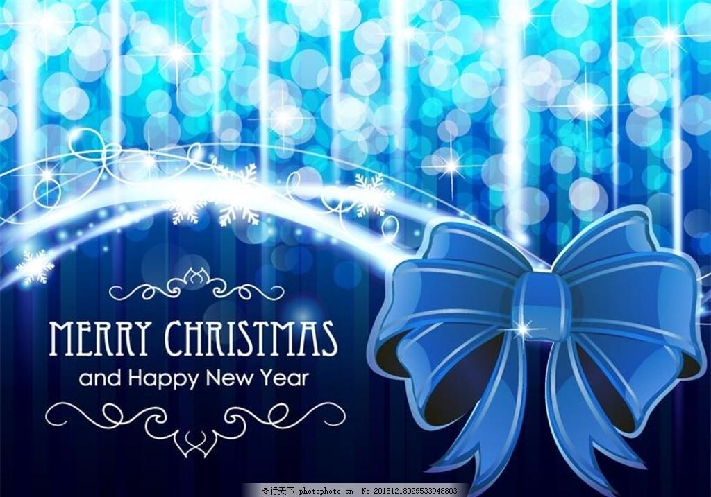 闹钟 蓝色 圣诞节 西方节日 节日海报 新年海报 装饰边框 节日素材