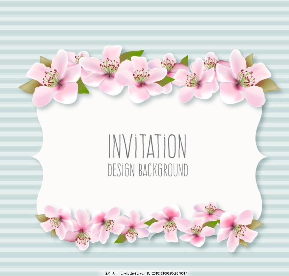 邀请卡 粉色花朵 装饰邀请卡 手绘 卡片 条纹背景 平面素材