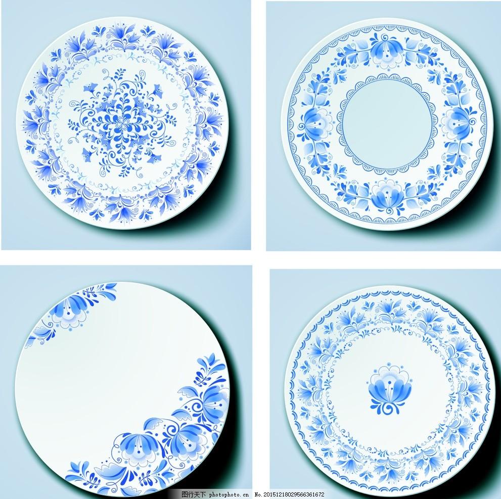 盘子重构素描图片步骤