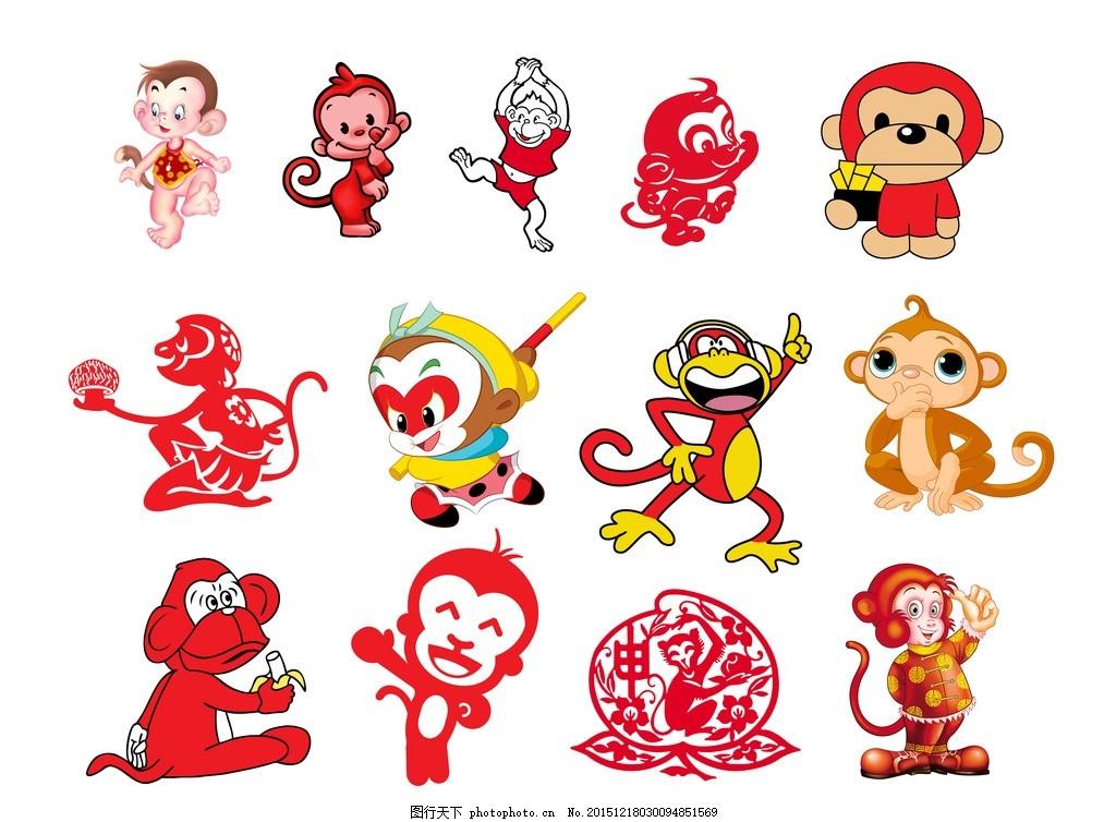 小猴子卡通 矢量猴子 萌物 小动物 可爱 卡通动物 开心 卡通形象