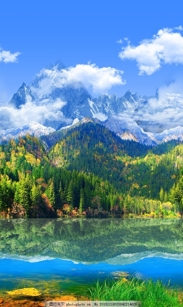 青山綠水 風景 山水 湖泊 藍天 白云