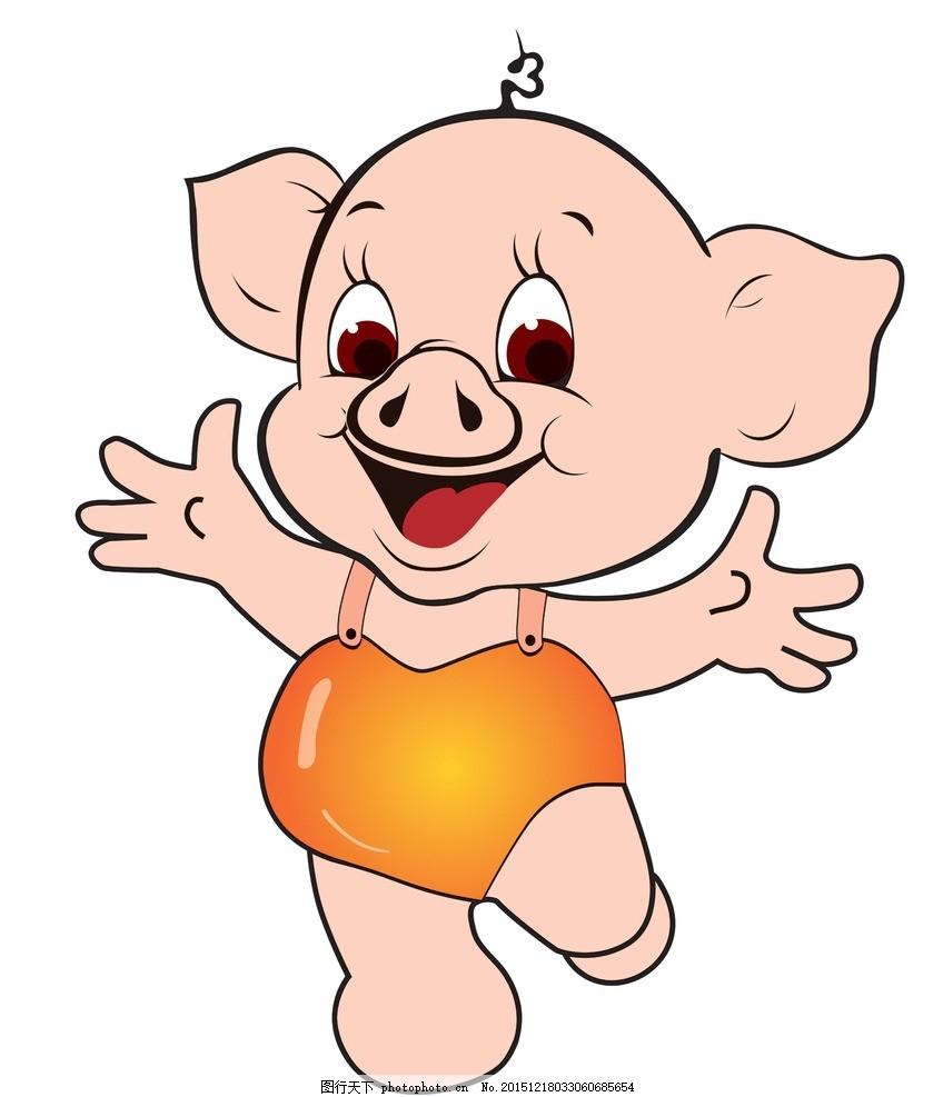 卡通猪 猪卡通 可爱卡通猪 卡通 猪 动物 卡通系列 设计 psd分层素材
