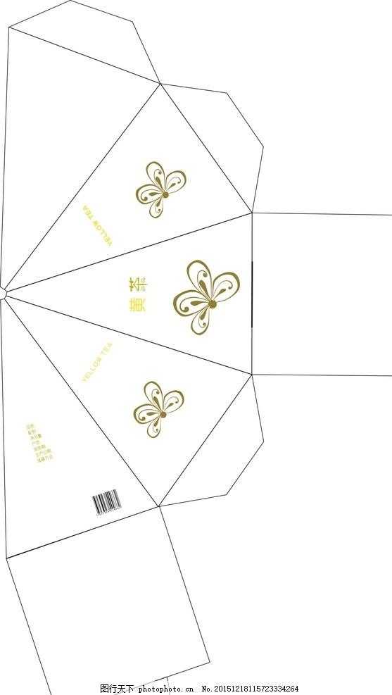 异形茶叶包装展开设计图
