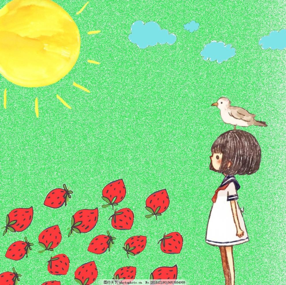 草莓田 女孩 手绘 漫画 可爱 动漫动画