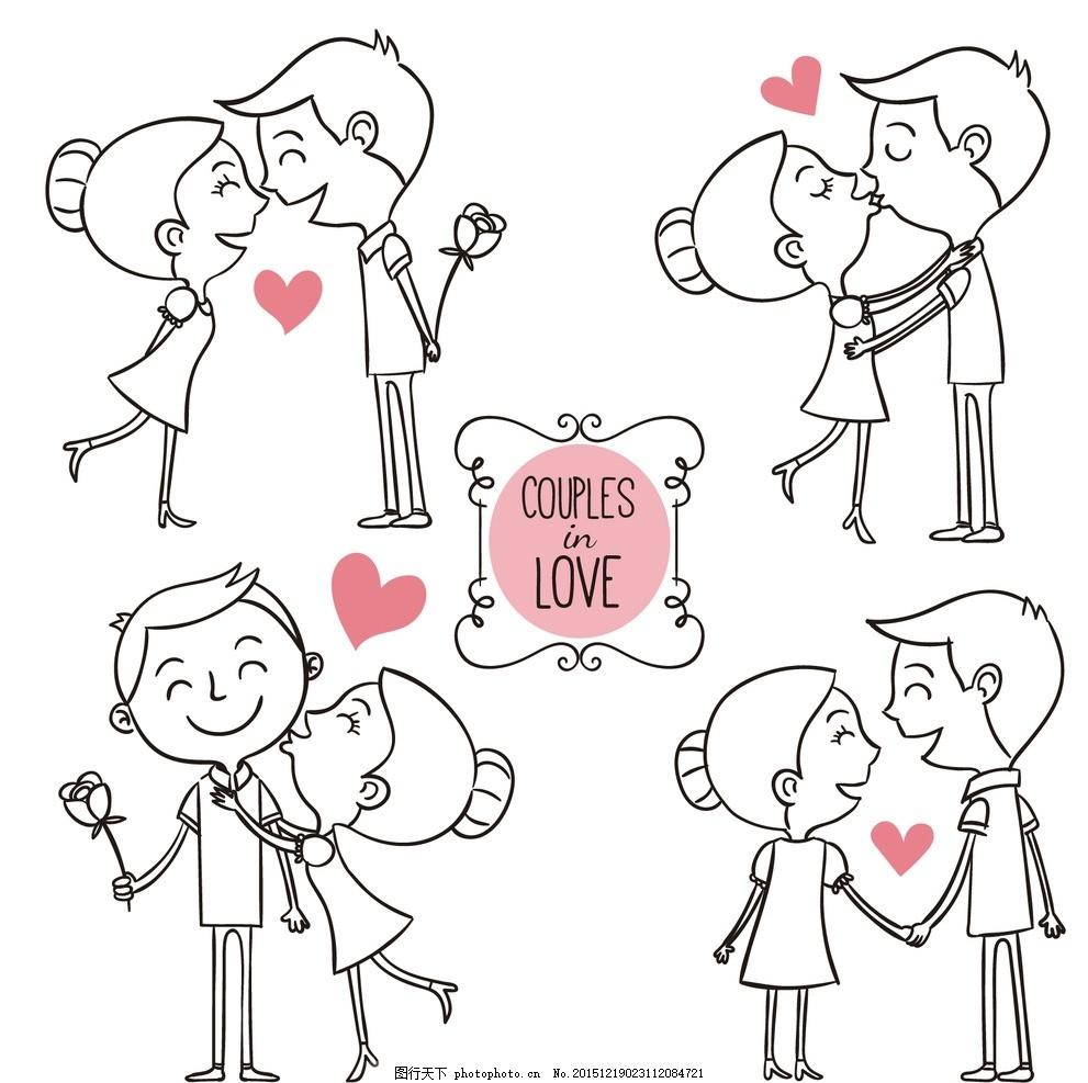 手绘恩爱情侣素材 手绘素材 爱心 情人节素材 矢量素材 边框素材