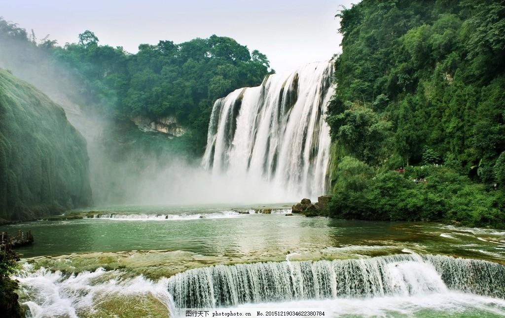 黄果树瀑布 贵州 安顺 旅游 风景 自然风光 摄影