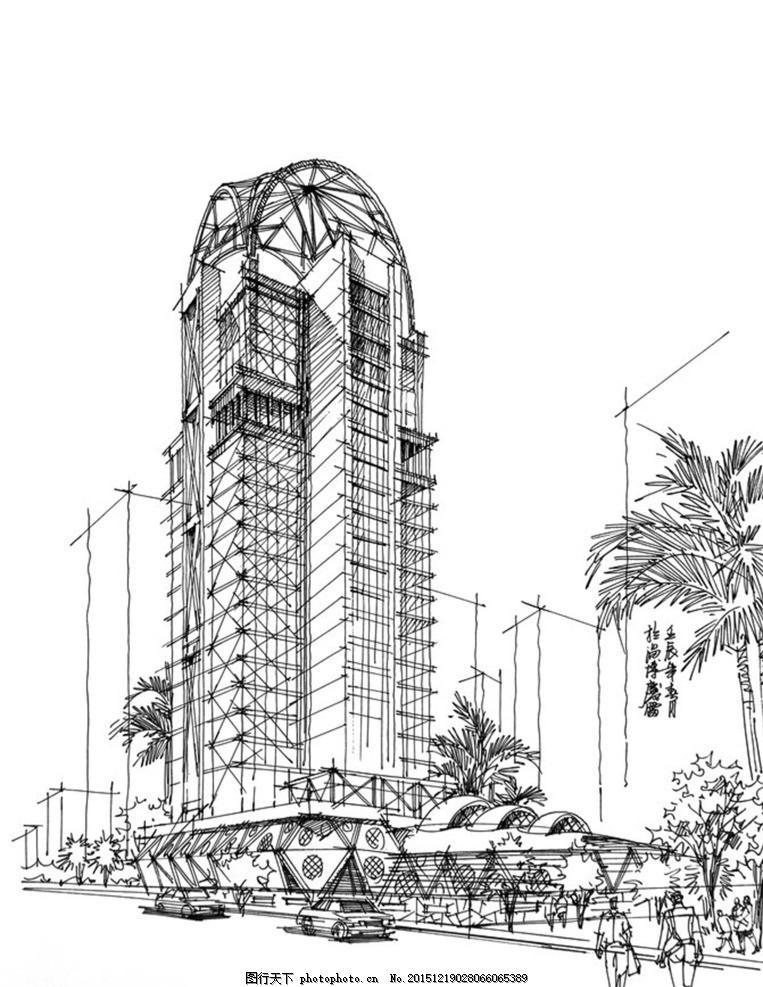 建筑设计手绘线稿 考研 资料集 城市建设规划 美术 艺术设计 手绘资料