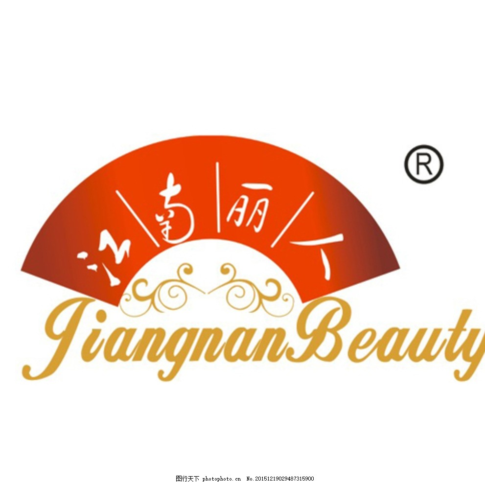 江南丽人 logo 江南 丽人 矢量 商标 设计 广告设计 logo设计 cdr
