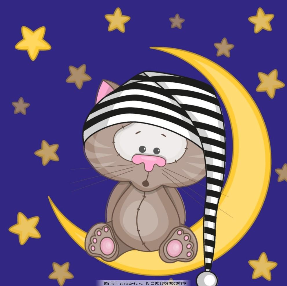 坐月亮上的猫 夜晚 猫咪 月亮 星星 动物 矢量图 设计 广告设计 广告