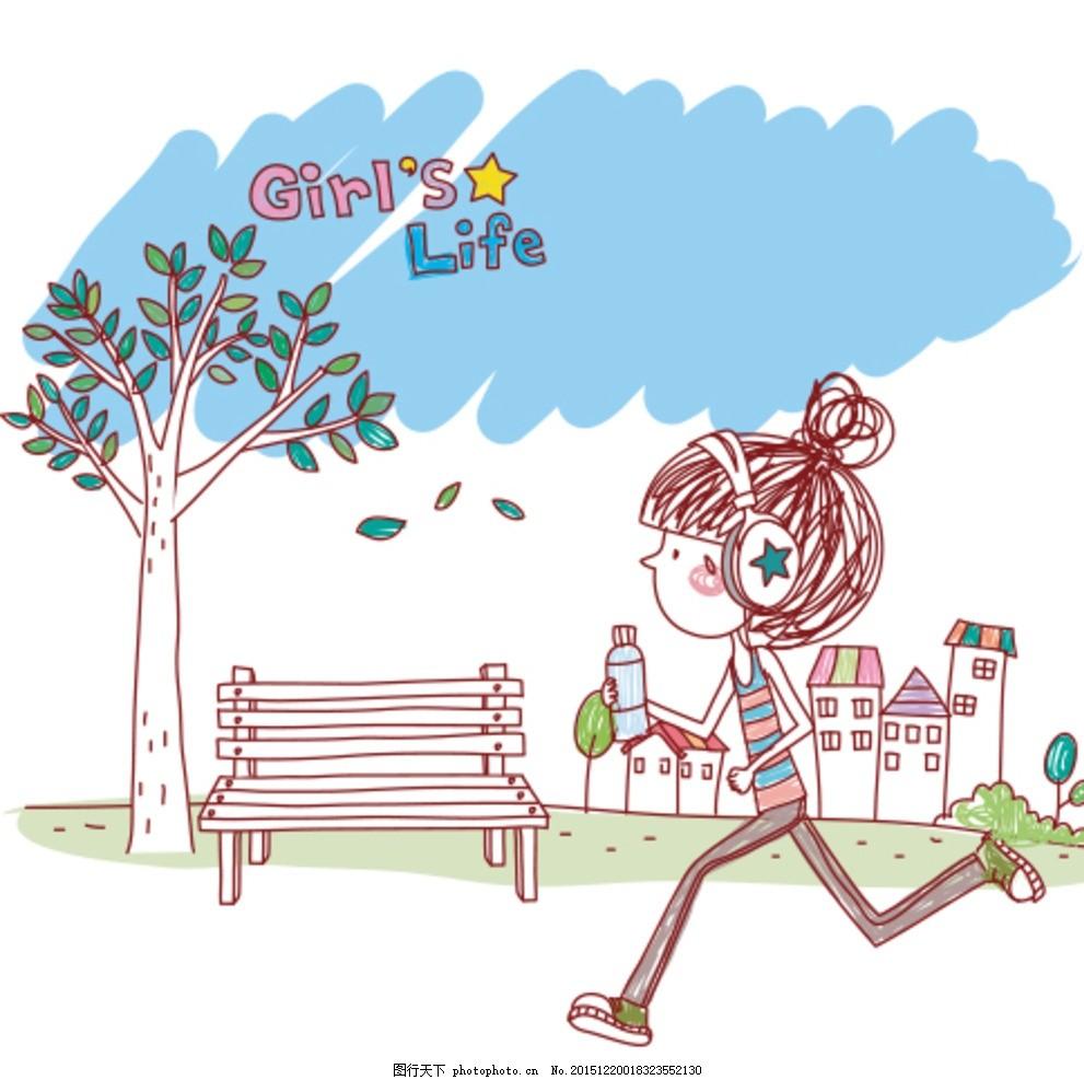 动漫卡通 动漫人物  一个女人在跑步 手绘人物 人物素材 创意人物图片