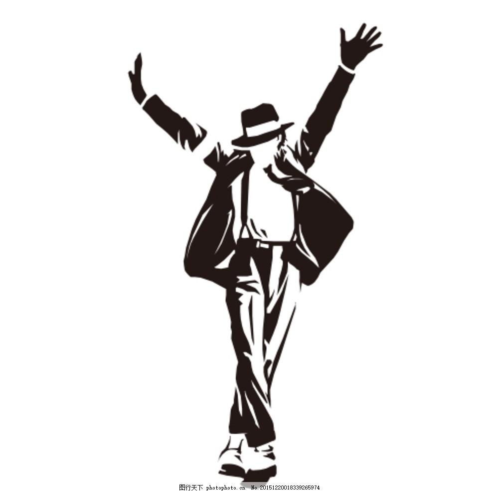 迈克尔杰克逊 漫画 剪影 迈克素材 迈克剪影 跳舞 舞蹈剪影 漫画人物