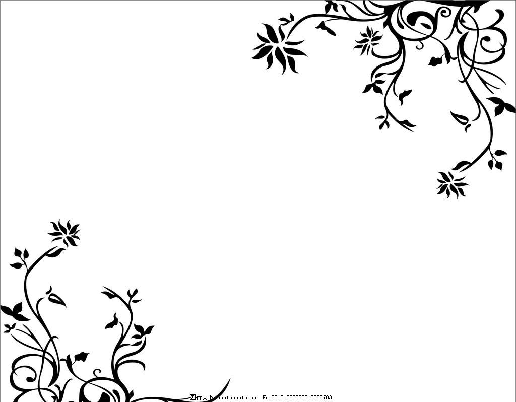 雕刻 素材 矢量素材 其他矢量 矢量 ai 硅藻泥花式素材 设计 底纹边框