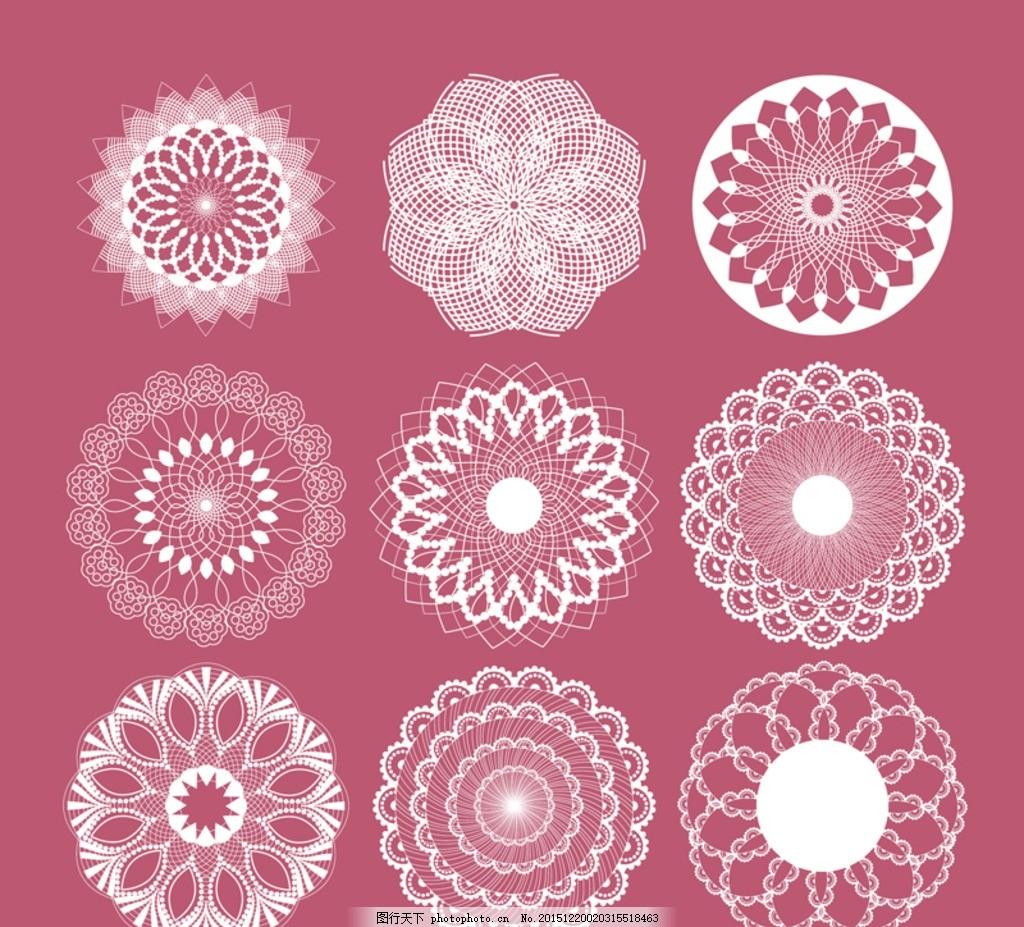蕾丝 矢量 花边 圆形 镂空 简单 花纹图案