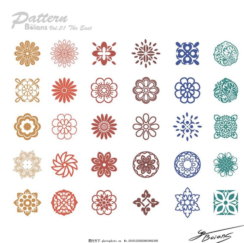 中国传统的中国文化图标 圆形 图形 花纹 圆形图案 吉祥 中国风