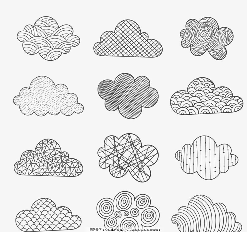云朵 简单 云 矢量 线条 牛角包 花纹图案 设计 底纹边框 其他素材 ai