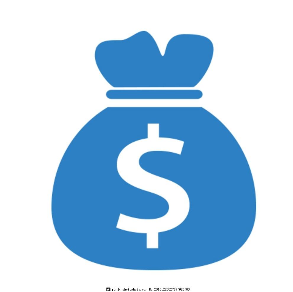 金钱钱袋 金钱图 钱袋 金钱 货币图 金钱素材 电商素材 设计 商务金融