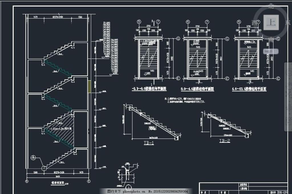 带地下室17层单元楼建筑施工设 住宅楼 居民楼 住宅楼施工 住宅楼设计