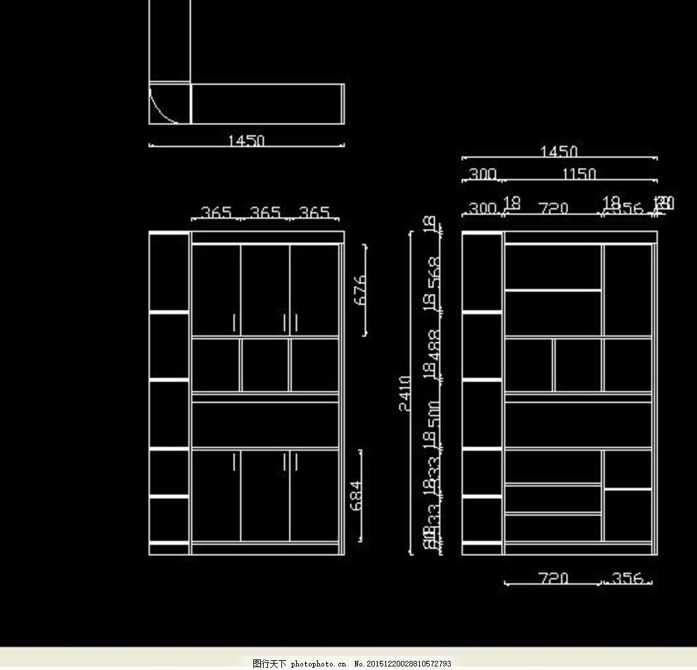 鞋柜设计方案 隔断设计 阳脚线 家具设计 定制家具设计 私装设计图片