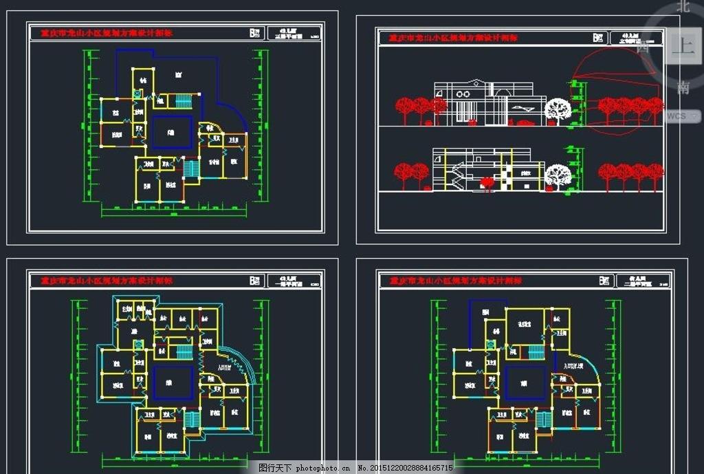 龙山小区三层幼儿园建筑方案 欧式幼儿园 堡垒式幼儿园 幼儿教育