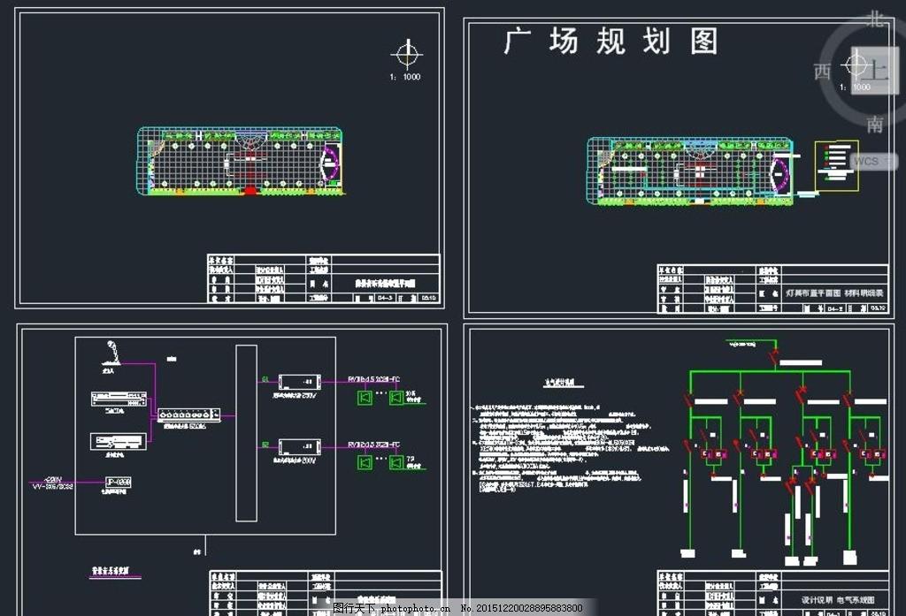乌马广场亮化工程电气干线总图