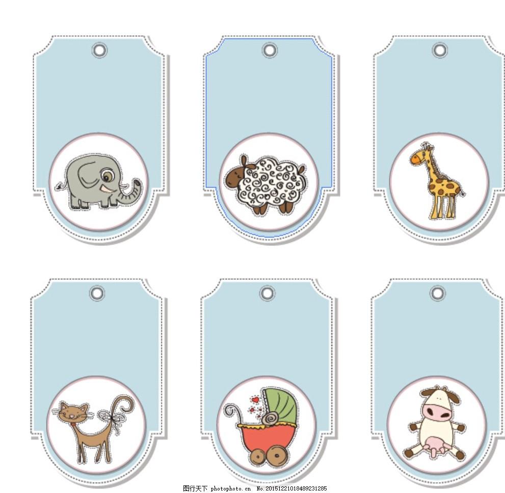 可爱书签 小动物 孩子 矢量图 动漫动画