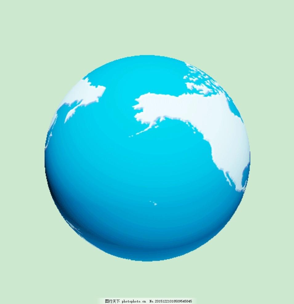 旋转地球gif