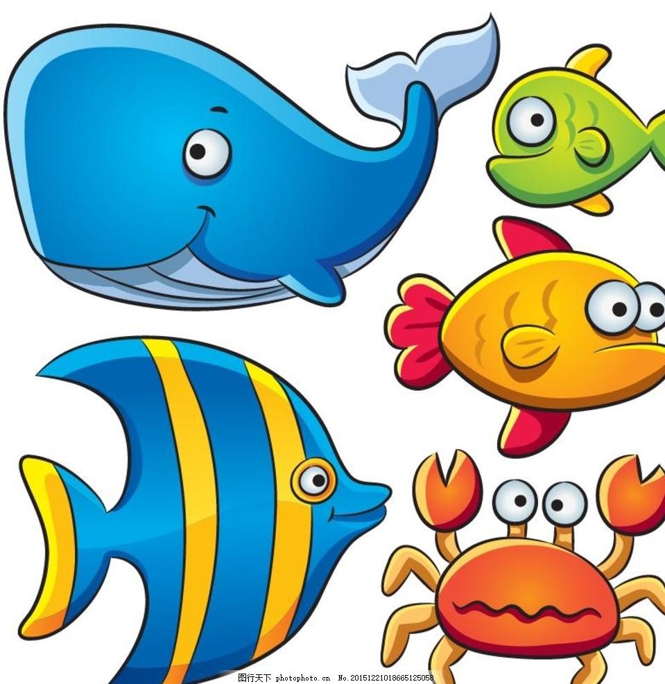 卡通可爱鲸鱼螃蟹丑鱼鱼类 海洋 动物 动漫动画