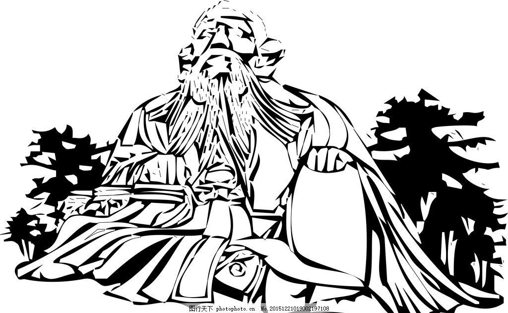 线稿 泉州十八景 清源山 太上老君 矢量图 设计 文化艺术 绘画书法 ai