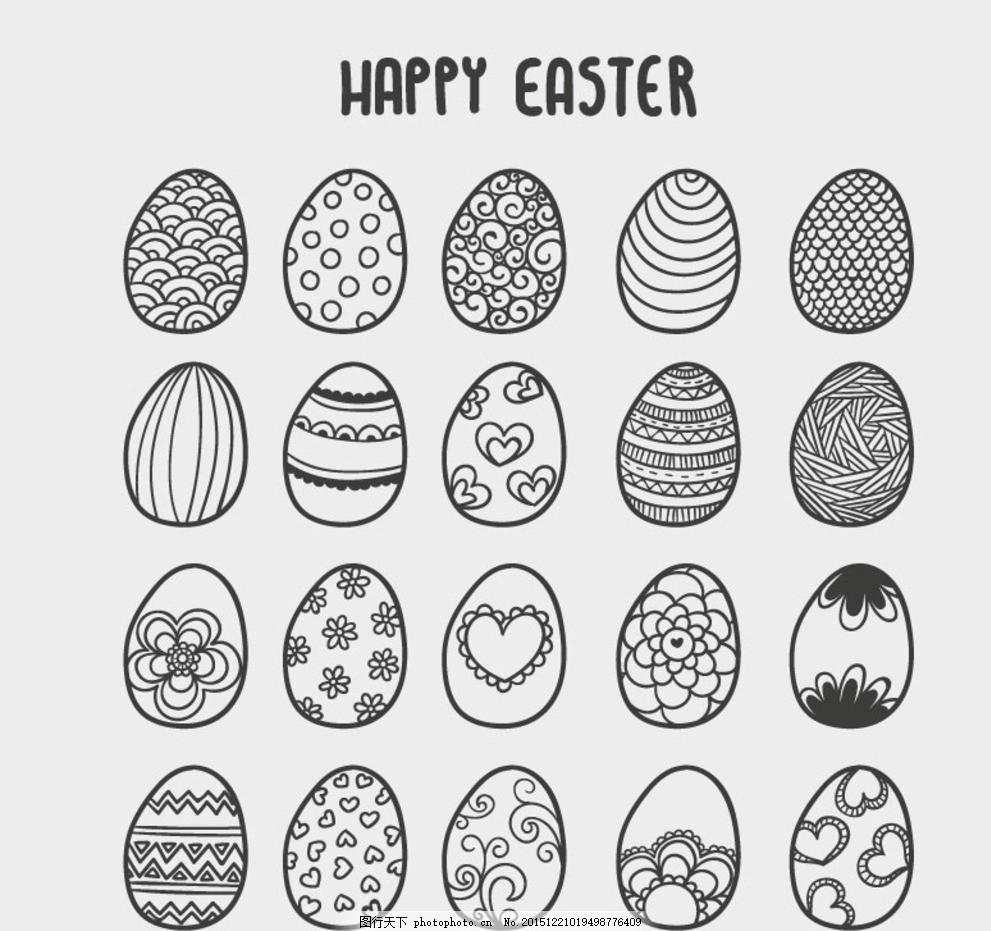 手绘花纹彩蛋