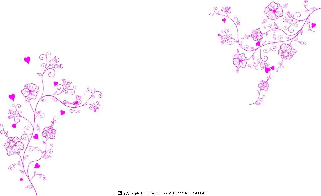 对角花 雕刻花 花式 液体壁纸 雕刻素材 矢量图 花纹花边 底纹边框