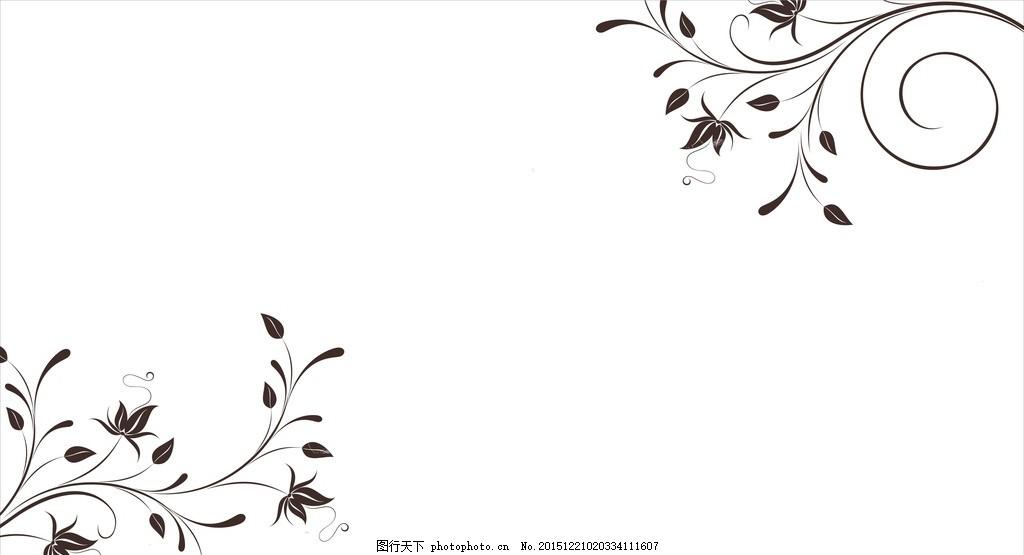 简单对角花 硅藻泥雕刻花 花式 液体壁纸 雕刻素材 矢量图 花纹花边