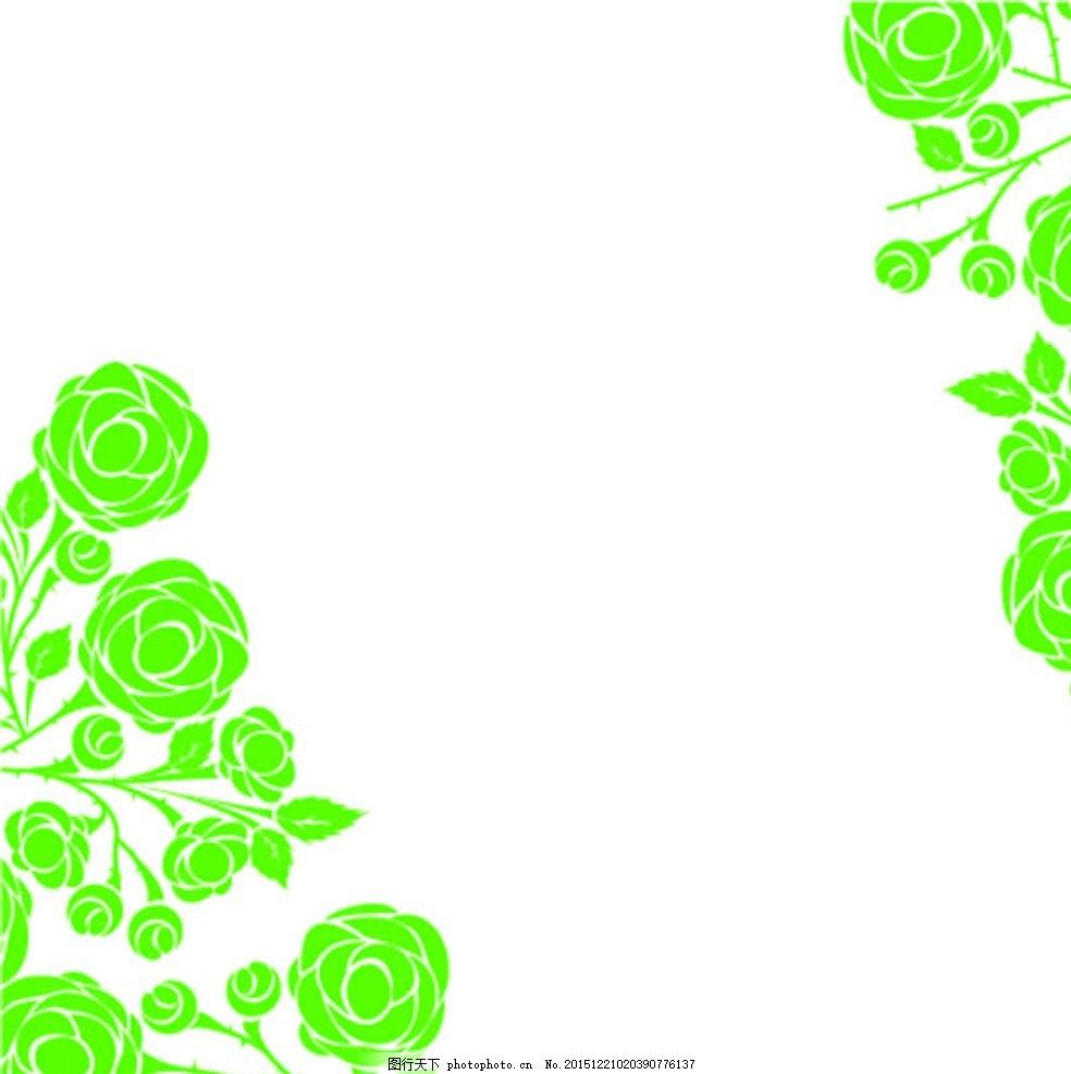 玫瑰花矢量花式 硅藻泥雕刻花 对角花 雕刻花 花式 液体壁纸 雕刻素