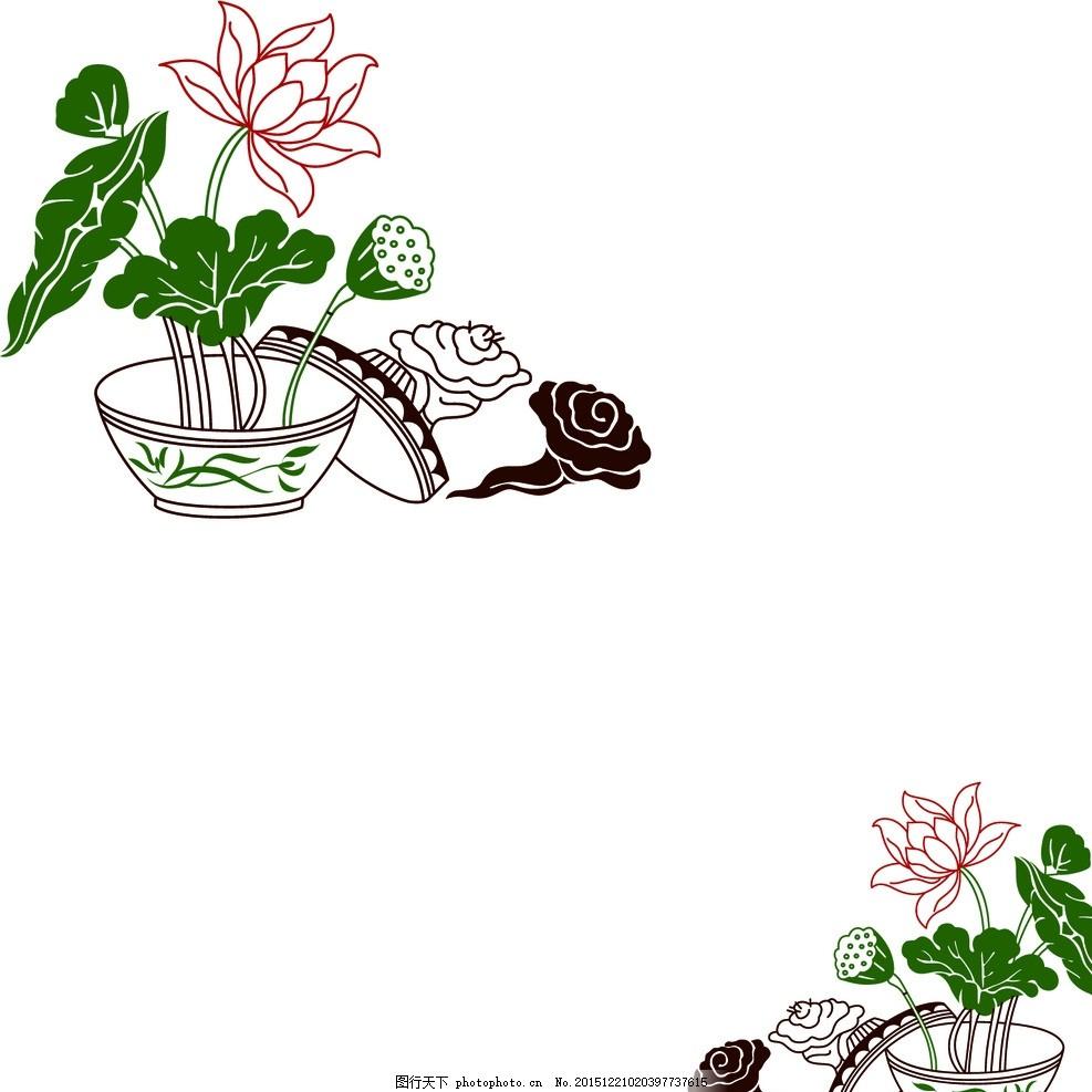荷花图案矢量花 硅藻泥雕刻花 对角花 花式 液体壁纸 雕刻素材