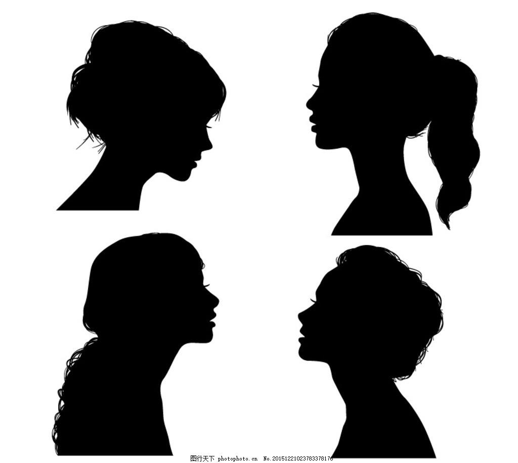 女子侧脸剪影 头像 卡通 女人 女士 女孩 女生 女性 人物 插画