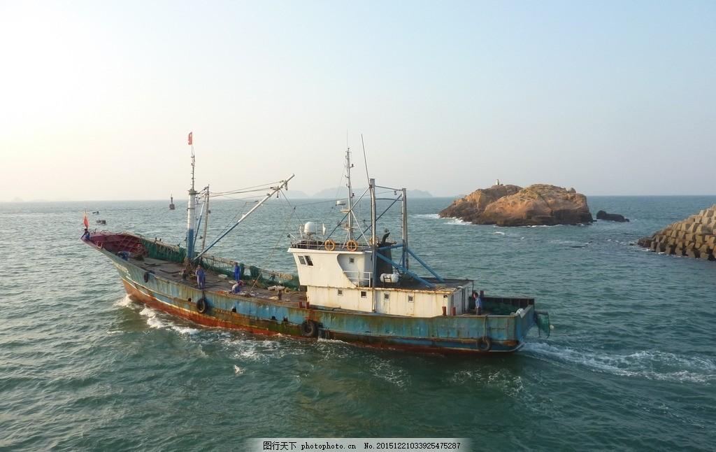 出海 捕鱼 船 大海 早上 枸杞岛 摄影 国内旅游