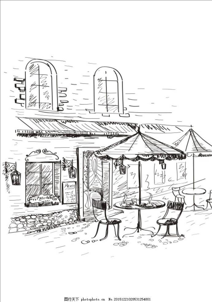 露天咖啡厅速写 露天咖啡厅 露天 咖啡厅 速写 咖啡 手绘 设计 环境