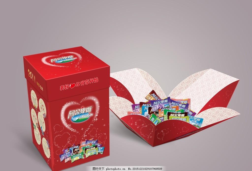 单粒装糖果纸盒包装设计效果图