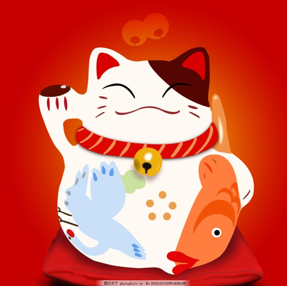 招财猫 卡通 可爱 平面 猫 设计 广告设计 广告设计 72dpi psd