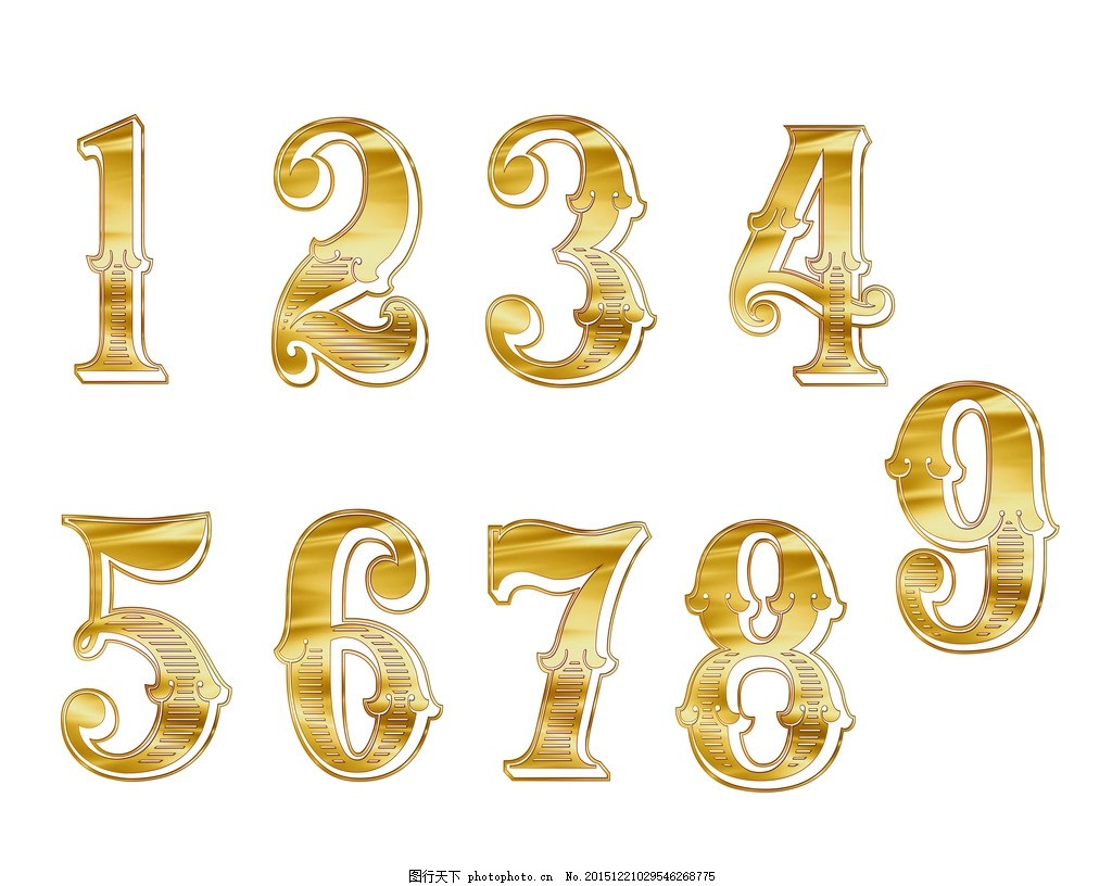 金黄色数字素材 金黄色数字 素材 金色数字 黄色数字 数字0 数字1