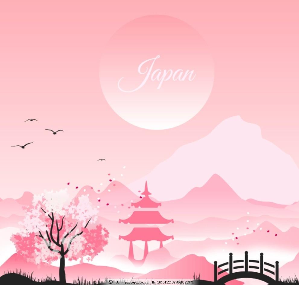 日式风景插画 日式风格 太阳 粉色 鸟 樱花 桥亭山 日本
