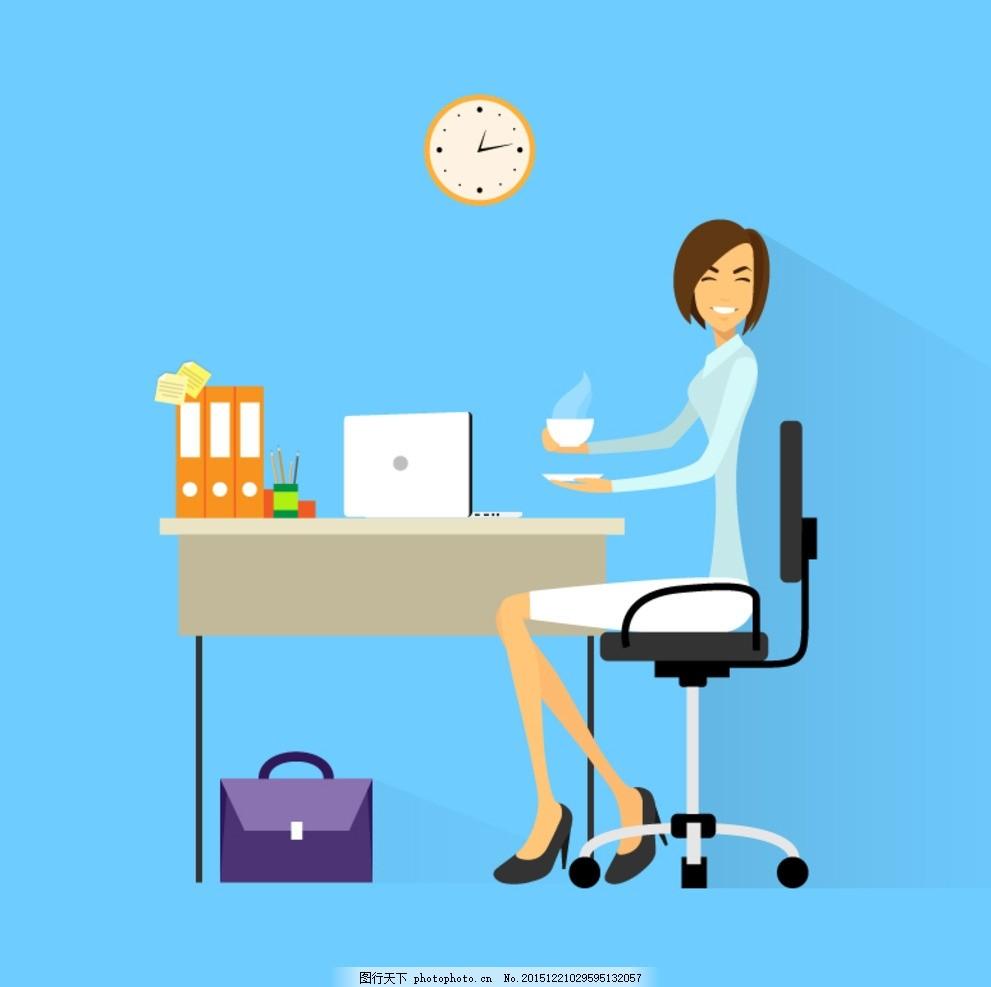 办公室女郎 女白领 工作 女子 办公室 人物 抱臂 手势 矢量图 设计 广